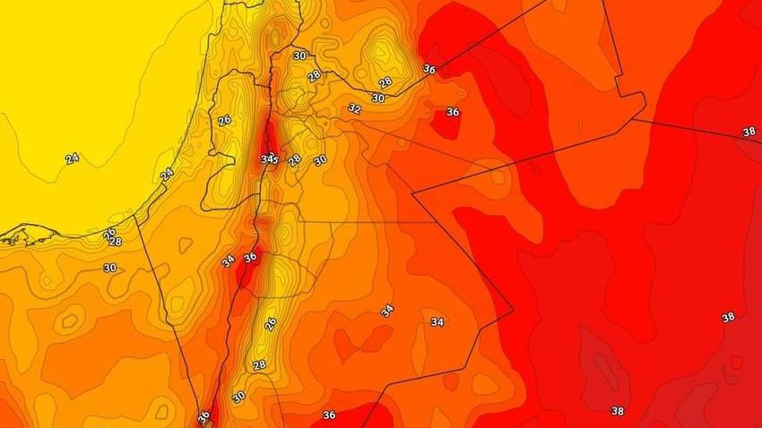 Jordanie   Plus de hausse de température samedi, alors qu'elle reste en deçà de ses rythmes normaux