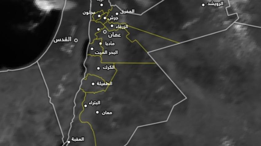 الأردن-تحديث آخر صور الأقمار الاصطناعية | سُحب رعدية اقصى شرق المملكة واخرى تقترب من الشمال
