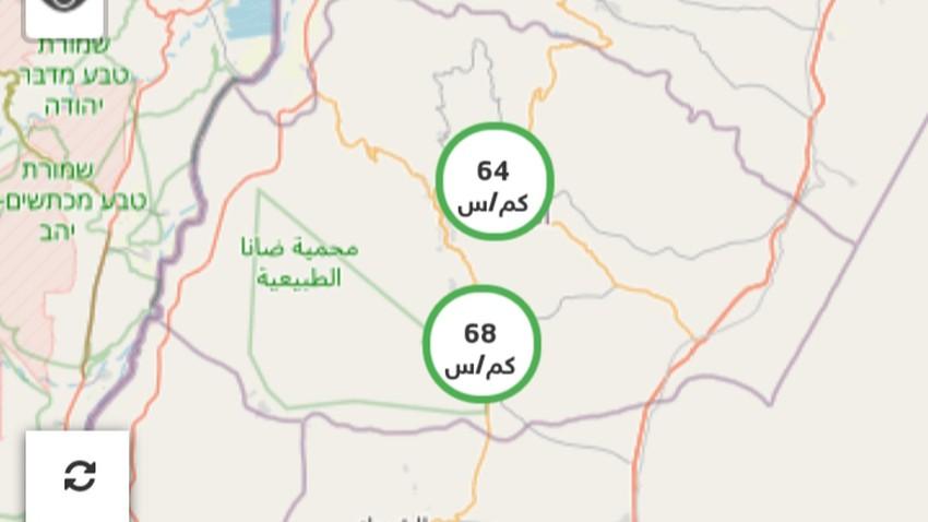 الأردن | هبات رياح شرقية قوية تشهدها مختلف المناطق،وتنبيهات من تكون موجات غبارية في البوادي