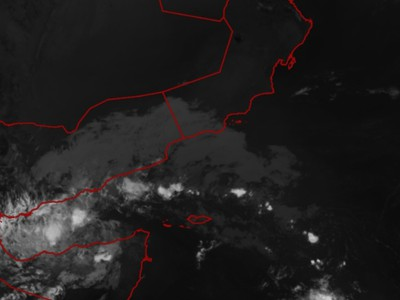 Arab Sea | Tropical cyclone (Gati) retreated and turned into air turbulence