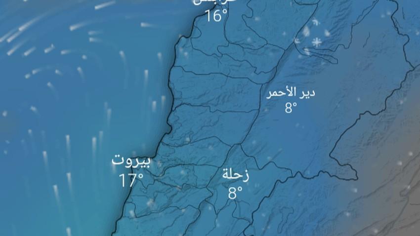 لبنان | كتلة هوائية باردة وثلوج فوق القمم الشاهقة ليل الأربعاء/الخميس