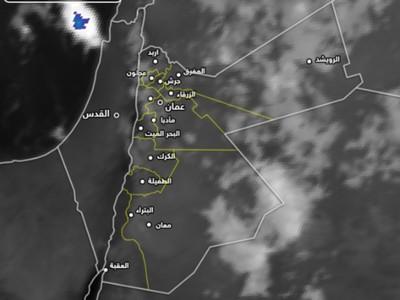 الأردن | آخر تحديثات حالة من عدم الاستقرار الجوي
