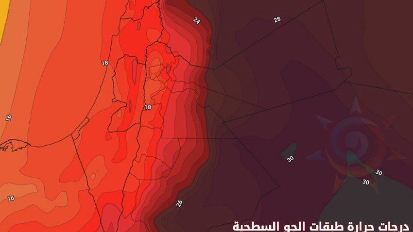 Wednesday Thermal differences between the east of the Kingdom and the rest of the regions