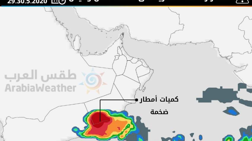 بحر العرب - الحالة المدارية تتوعد بالمزيد للسلطنة واليمن خلال اليوم وغدًا.....
