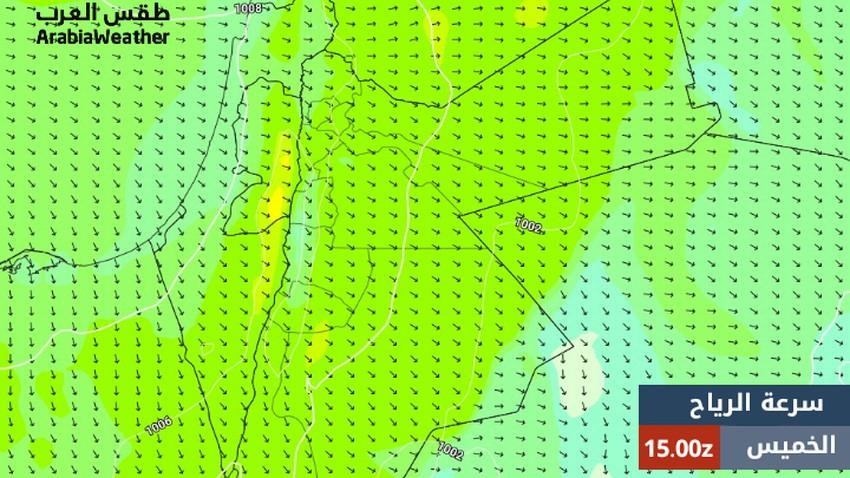 الخميس ، انخفاض على الحرارة مع نشاط كبير في سرعة الرياح الشمالية الغربية