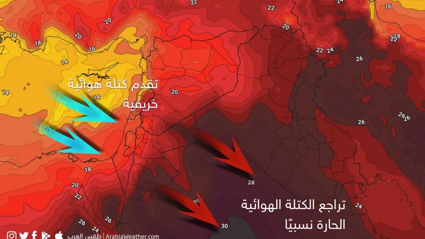 الأردن | إنحسار الكتلة الهوائية الحارة نسبيًا مع نهاية الأسبوع وعودة للأجواء الخريفية المُعتدلة