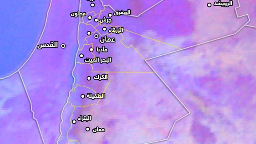 الأردن | تزايد نسب الغبار بالأجواء الآن،وتنبيه لمرضى الجهاز التتفسي