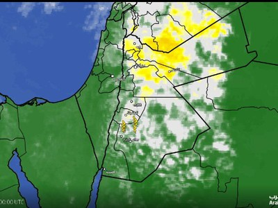 Update | Thundercloud activity in parts of Ma'an Governorate
