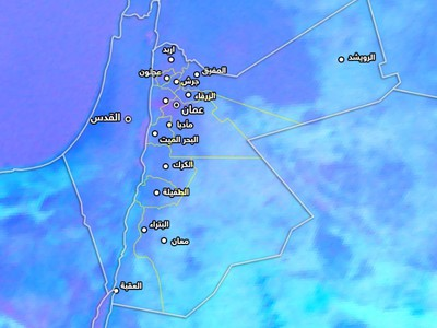 A dust wave affects the west of the capital, Amman, and extends its influence to the Balqa Governorate