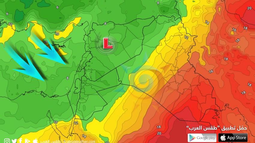 الأردن | مؤشرات على تأثر المملكة بمنخفض جوي خلال يومي الأربعاء والخميس