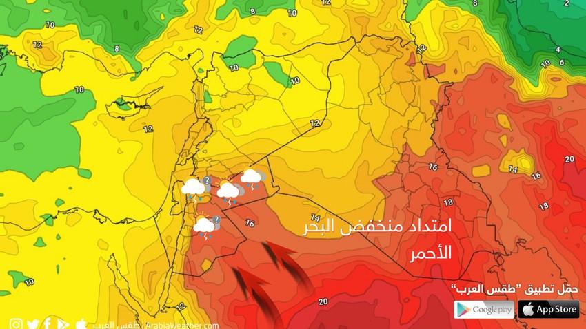 الأردن | حالة من عدم الاستقرار الجوي تؤثر على المملكة من عصر الأحد وتجدد التنيهات من مخاطر السيول