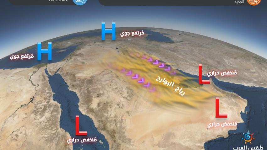 تنبيه | إشتداد مُتوقع على سرعة رياح البوارح وموجات غُبارية وامواج مُضطربة في العديد من دول الخليج العربي
