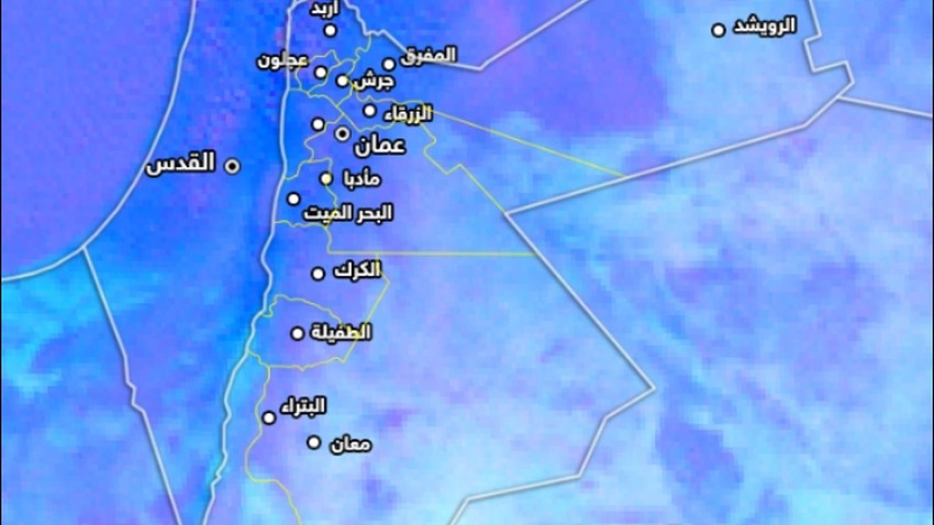 Jordan | Dust alert and low horizontal visibility over parts of the eastern part of the Kingdom