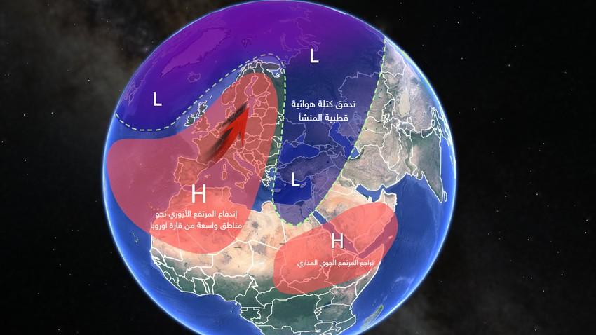 النشرة الجوية الأسبوعية | بداية معتدلة على الأجواء .. وانقلاب جذري على الأجواء بُعيد منتصف الأسبوع