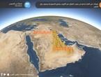 طقس العرب ينبه من رياح قوية وموجات غبارية يومية تشمل 5 دول خليجية اعتباراً من الخميس