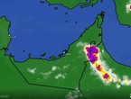 Emirates | Possible thunderstorms in the city of Al Ain in the coming hours