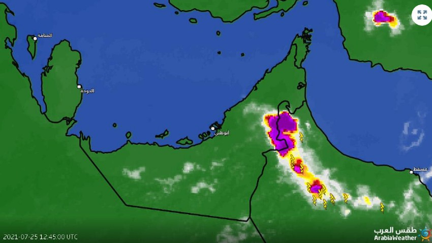 Émirats | Des orages possibles dans la ville d'Al Ain dans les prochaines heures