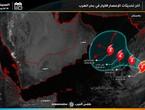 هام | توقعات بتطور اعصار كيار في بحر العرب إلى الدرجة الرابعة مساء الأحد وهذه هي مساراته المحتملة