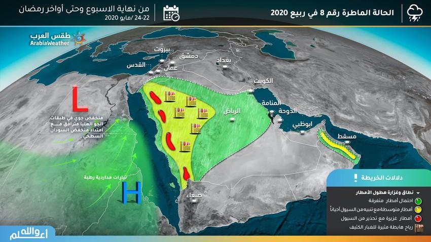 السعودية | زخات امطار خفيفة على العاصمة الرياض الاربعاء