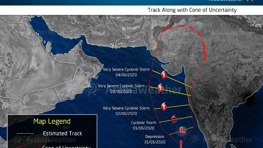 حالة مدارية جديدة تتشكل في جنوب شرق بحر العرب