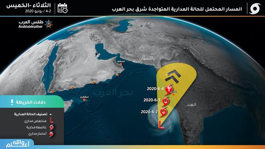 بحر العرب