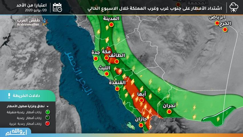 مدينة جدة   زخات رعدية محتملة تترافق بالغبار عصر ومساء الأحد