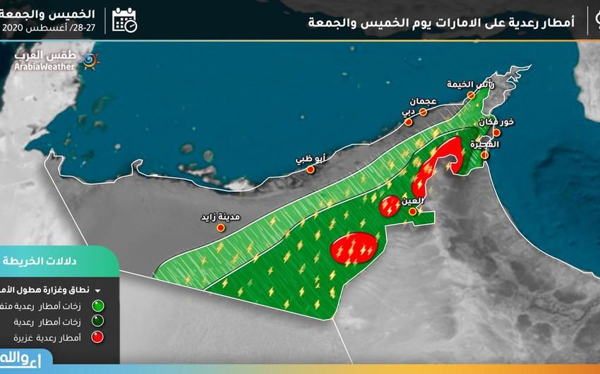 هام | تقلبات جوية واسعة على الإمارات اليوم وغداً وفرصة عالية للأمطار الغبار في العديد من المناطق