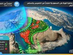 الحالة المطرية الأشمل و الأقوى في السعودية لهذا الموسم تبدأ الخميس