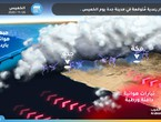 Updated 9:30 am | The latest forecast of the city of Jeddah and the arrival of the rains, God willing