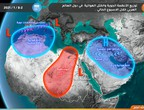 Air systems prevailing in the Arab world during the week
