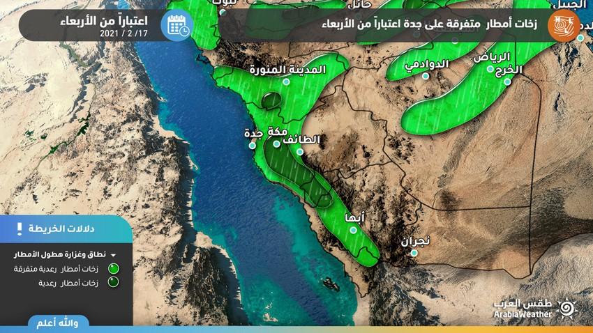السعودية | عودة فرص الأمطار لمدينة جدة والعديد من المناطق في النصف الثاني من الأسبوع