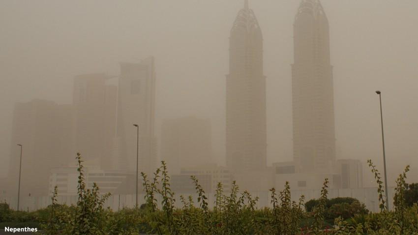 الإمارات | طقس مغبر في بعض المناطق خلال عطلة نهاية الأسبوع واختلاف حراري حاد