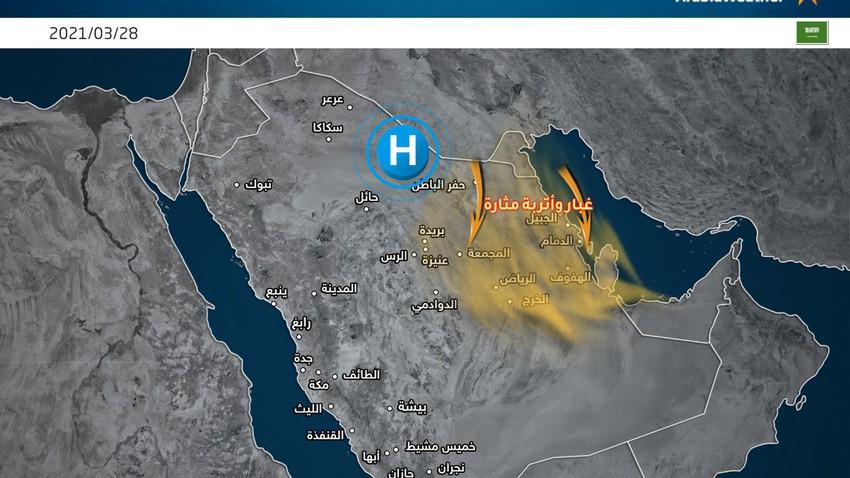 السعودية | رياح نشطة تثير الأتربة والغبار على شرق ووسط المملكة يوم الأحد