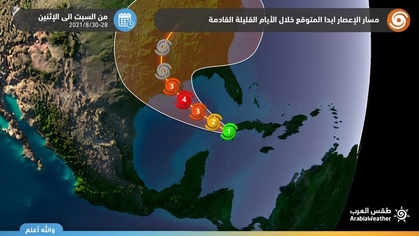إعصار إيدا المرعب يتوجه نحو الولايات المتحدة ويهدد اسعار النفط العالمية
