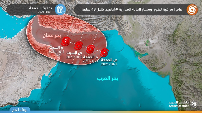 Tropical Storm Shaheen intensifies over the Arabian Sea on its way west towards the Gulf of Oman
