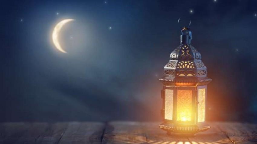 العراق يتحرى هلال رمضان مساء اليوم الأحد 11 أبريل 2021