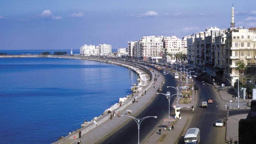 الاسكندرية
