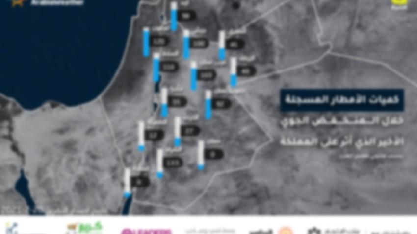 كميات الأمطار المسجلة خلال المنخفض الجوي الأخير الذي أثر على الأردن بتاريخ 17-2-2021 إلى 19-2-2021