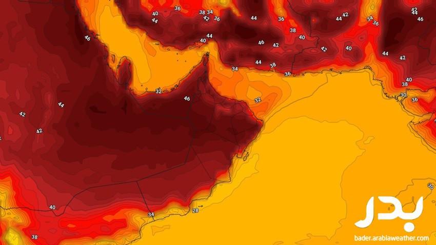 سلطنة عُمان | تباين واضح على درجات الحرارة ما بين ارتفاعها واعتدالها في هذه المناطق خلال الأيام القادمة