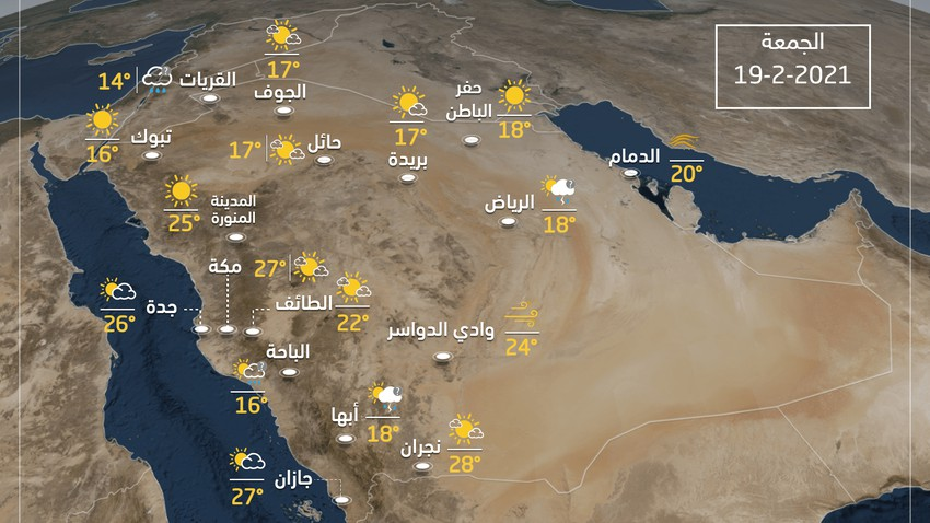 Weather and expected temperatures in Saudi Arabia on Friday 19-2-2021