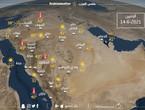 حالة الطقس ودرجات الحرارة المتوقعة في السعودية يوم الإثنين 14-6-2021