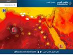 الأربعاء   ارتفاع آخر على درجات الحرارة بحيث يسود طقس حار على معظم مناطق مصر