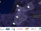 انخفاض على الحرارة خلال الليالي المقبلة وطقس بارد ليلا في عموم مناطق المملكة