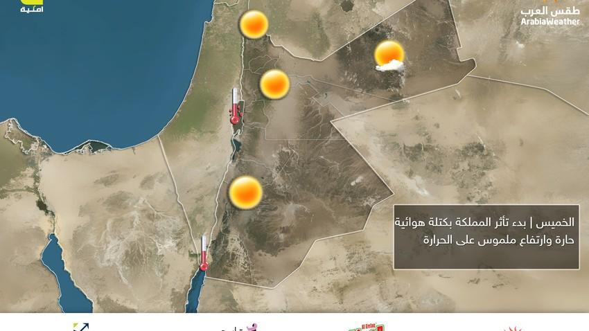الخميس | بدء تأثر المملكة بكتلة هوائية حارة وارتفاع ملموس على الحرارة