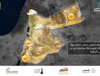 الأربعاء | طقس صيفي مُعتدل نهاراً ومائل للبرودة ليلاً مع ارتفاع كبير في نسب الرطوبة