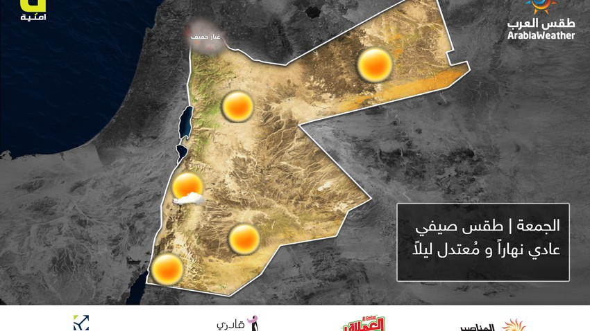 Friday | Normal summer weather during the day and moderate at night