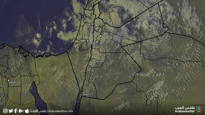 الأردن | متى ينتهي تأثير المُنخفض الجوي عن المملكة ؟