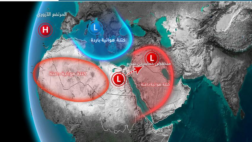النشرة الجوية الأسبوعية للوطن العربي 13/3/2021