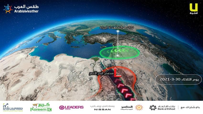 الأردن || ارتفاع تدريجي على درجات الحرارة خلال بداية الاسبوع