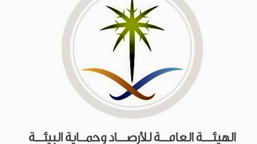 هيئة البيئة.. فحص 3 آلاف محطة وقود بمختلف مناطق المملكة
